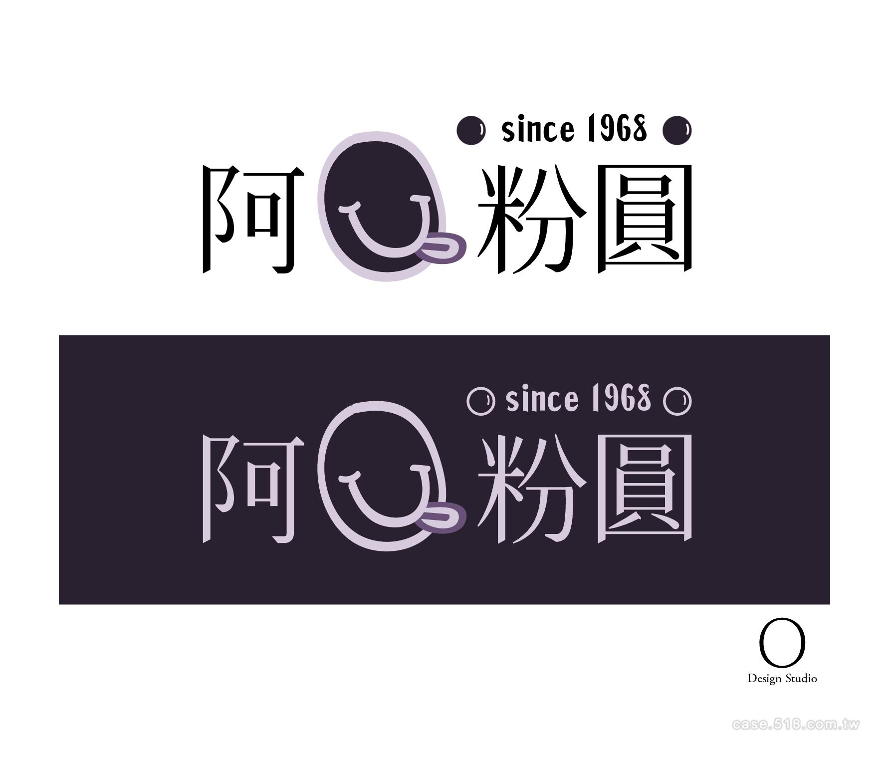阿q粉圆甜品专卖店图片